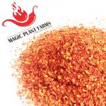 Urfa Pepper Flakes